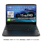 81Y40050JP [ゲーミングノートパソコン IdeaPad Gaming 350i 15.6型/Core i7-10750H/メモリ 8GB/SSD 256GB HDD 1TB/NVIDIA GeForce GTX 1650/Windows 10 Home/Office Home and Bisiness 2019/オニキスブラック]