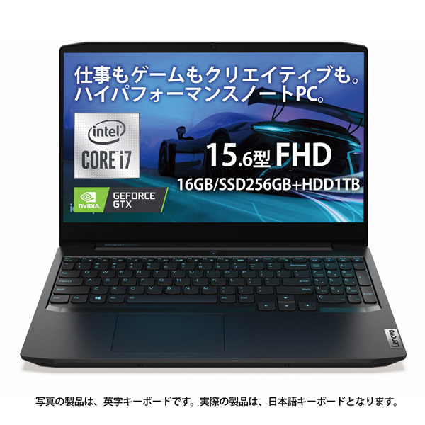 81Y4004YJP [ゲーミングノートパソコン IdeaPad Gaming 350i 15.6型/Core i7-10750H/メモリ 16GB/SSD 256GB HDD 1TB/NVIDIA GeForce GTX 1650Ti/Windows 10 Home/Office Home and Bisiness 2019/オニキスブラック]