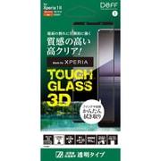 DG-XP1M23DG3F [TOUGH GLASS 3D for Xperia 1 II 透明]