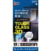 DG-XP1M23DB3F [TOUGH GLASS 3D for Xperia 1 II ブルーライトカット]