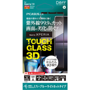 DG-XP1M23DU3F [TOUGH GLASS 3D for Xperia 1 II ブルーライト+UVカット]