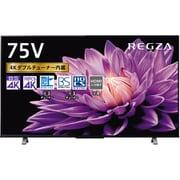 75M540X [REGZA(レグザ)M540Xシリーズ 75V型 地上・BS・110度CSデジタルハイビジョン液晶テレビ 4K対応/4Kダブルチューナー内蔵]