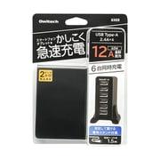 OWL-ACU6S60W-BK [急速充電器 USB Type-A×6ポート 60W 合計出力12A 専用スタンド付属 スマートIC搭載 ブラック]