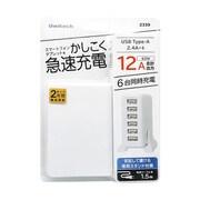 OWL-ACU6S60W-WH [急速充電器 USB Type-A×6ポート 60W 合計出力12A 専用スタンド付属 スマートIC搭載 ホワイト]