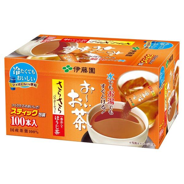 おーいお茶 さらさらほうじ茶 スティックタイプ 0.8g×100本 [粉末緑茶]