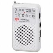 RAD-P210S-W [AudioComm AM/FM ポケットラジオ ホワイト]