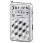 RAD-P210S-S [AudioComm AM/FM ポケットラジオ シルバー]