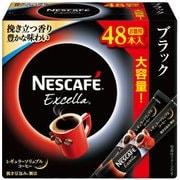 ネスカフェ エクセラ スティック ブラック 48P [インスタントコーヒー]
