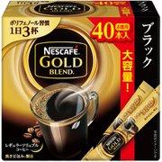 ネスカフェ ゴールドブレンド スティック ブラック 40P [インスタントコーヒー]