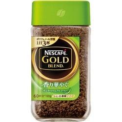 ネスカフェ ゴールドブレンド 香り華やぐ 120g [インスタントコーヒー]