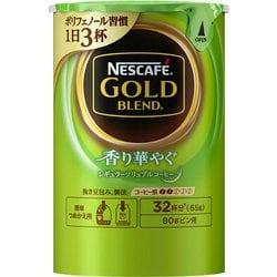 ネスカフェ ゴールドブレンド エコ&システムパック 香り華やぐ 65g [インスタントコーヒー]