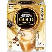 ネスカフェ ゴールドブレンド スティックコーヒー 22P [インスタントコーヒー]