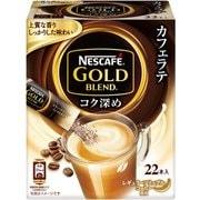 ネスカフェ ゴールドブレンド コク深め スティックコーヒー 22P [インスタントコーヒー]