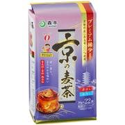 森半 京の麦茶 (10g×22袋)220g