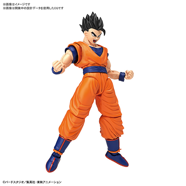 Figure-rise Standard ドラゴンボールZ アルティメット孫悟飯 [キャラクタープラモデル]