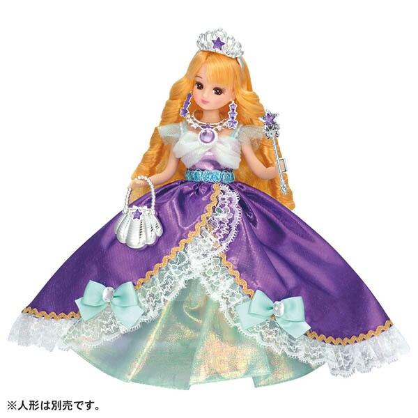リカちゃん ゆめみるお姫さま マーメイドジュエルドレス