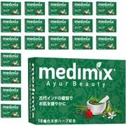MED-18HB20P [medimix(メディミックス) アロマソープ 20個セット グリーン]