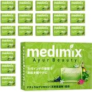 MED-GY20P [medimix(メディミックス) アロマソープ 20個セット フレッシュグリーン]