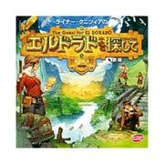 エルドラドを探して 新版 完全日本語版 [ボードゲーム]