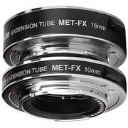 CM-MET-FX [エクステンションチューブ(10mm、16mmセット) レンズ側:富士フイルムX ボディ側:富士フイルムX]