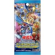 遊戯王OCG デッキビルドパック ジェネシス・インパクターズ 1パック [トレーディングカード]