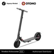 Segway-Ninebot Kickscooter E22 [電動キックスクーター]