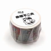 MTAFPR03 赤塚不二夫 カラー原画 [キャラクターグッズ]
