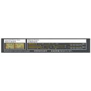 FLYFH710096 ドイツ海軍 戦艦 グナイゼナウ 1940 エッチングパーツセット フライホーク FH1149用 [1/700スケール ディティールアップパーツ]