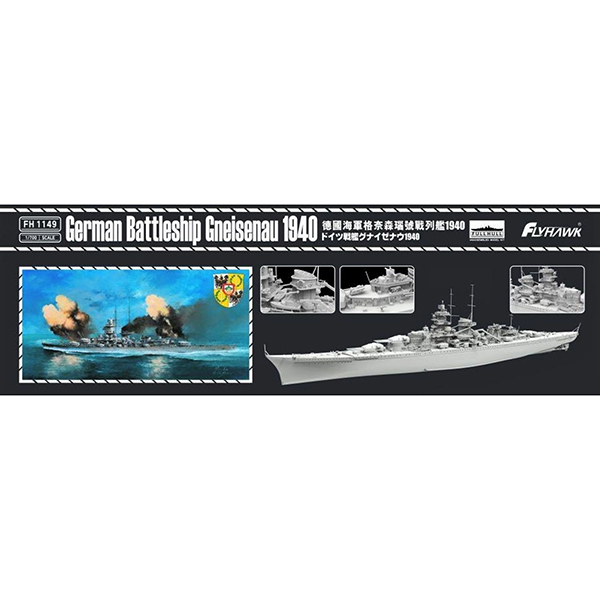 FLYFH1149 ドイツ海軍 戦艦 グナイゼナウ 1940 [1/700スケール プラモデル]
