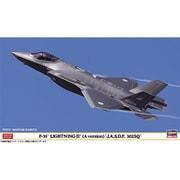02353 F-35 ライトニングII A型 航空自衛隊 第302飛行隊 [1/72スケール プラモデル]