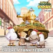 ATN-005 ノンスケール フランス陸軍 チキン戦車搭乗員セット [レジンキット]