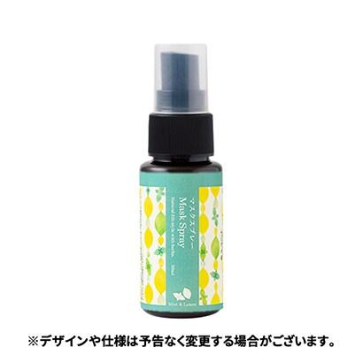 12-016-3260 [マスクスプレーミント&レモン 50ml]
