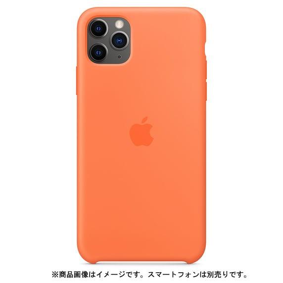 iPhone 11 Pro Maxシリコーンケース ビタミンC [MY112FE/A]
