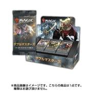 マジック:ザ・ギャザリング ダブルマスターズ ブースターパック 日本語版 [トレーディングカード]