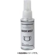 MN マスクミスト50mL RELAX アルコール濃度:64%