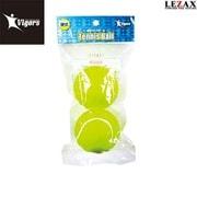 VSTN-5778 [硬式テニスボール YE 2P]