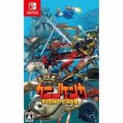 カニノケンカ -Fight Crab- [Nintendo Switchソフト]