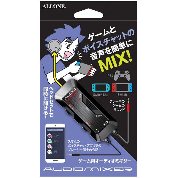 ALG-GOMIXK [ゲーム用 オーディオミキサー BK]
