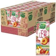 カゴメ 野菜生活100 山梨プラムミックス 195ml×24本入り