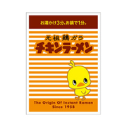 キャラクタースリーブ チキンラーメン [トレーディングカード用品]