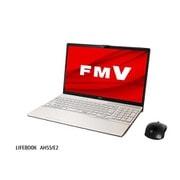 FMVA55E2GC [ノートパソコン LIFEBOOK AHシリーズ/15.6型ワイド/Core i7-10510U/メモリ 8GB/Optane32GB+SSD 512GB/DVDスーパーマルチドライブ/Windows 10 Home 64ビット/Office Home and Business 2019/シャンパンゴールド]