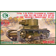 UU72686-1 露・T-26 76.2mm KT-28砲搭載型・連結式プラキャタ [1/72スケール プラモデル]