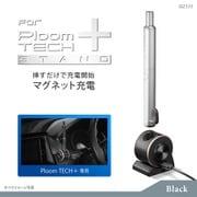 DZ535 [ploom tech+専用 マグネット充電セット]