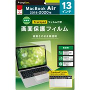 TR-MBA2013-PFTT-CC [MacBook Air 13インチ 2018-2020 液晶保護フィルム 高透明 トラックパッドフィルム付属]