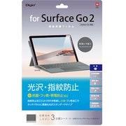 TBF-SFG20FLS [Surface Go2 用 液晶保護フィルム光沢/指紋防止]
