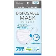 マスク ふつうサイズ ホワイト ディスポーザブルマスク 7枚入 20PN-7PM