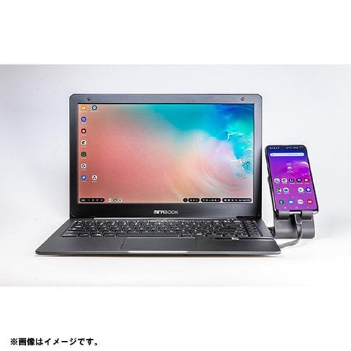 MB-001 [スマートフォンアクセサリー MiraBook(ミラブック) 13.3インチ ブラック]