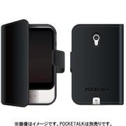 POCKETALK(ポケトーク)S 専用手帳型ケース ブラック PTS-NBK