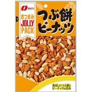 ジョリーパック つぶ餅ピーナッツ 90g