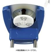 FAIG502 [HB-320A用カートリッジ ローター大(冷凍フルーツ用)]